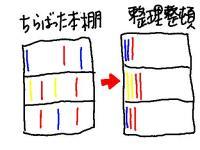 0012_convert_20080902192330.jpg