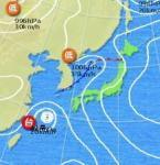 屋久島天気