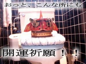 osisi-toilet.jpg