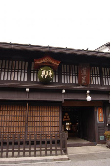sake6.jpg