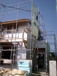 080912_1430~0001I邸外壁施工