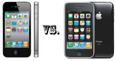 iphone-4-vs-3gs.jpg