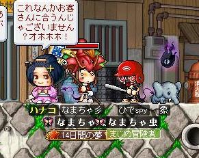 Maple090816_032624.jpg