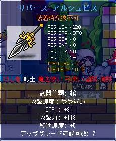Maplef0457.jpg