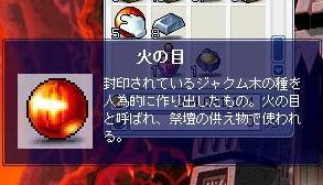 Mapleq0531.jpg