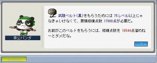 Maplex0560.jpg