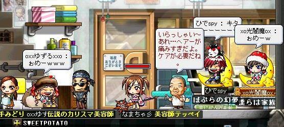 cMaple0176.jpg