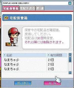 eMaple0183.jpg