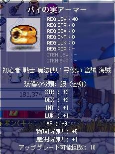 iMaple0215.jpg