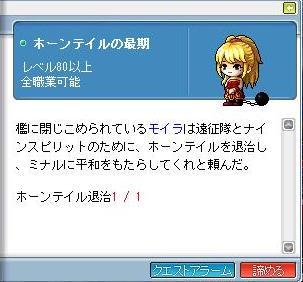 jMaple0204.jpg