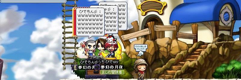 qMaple0269.jpg
