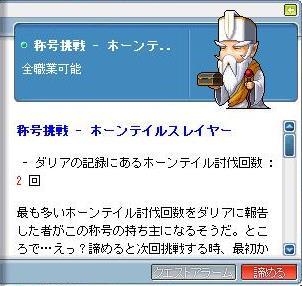 qMaple0284.jpg