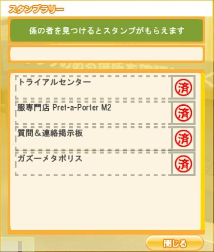 mm_2011_05_14_175511.jpg