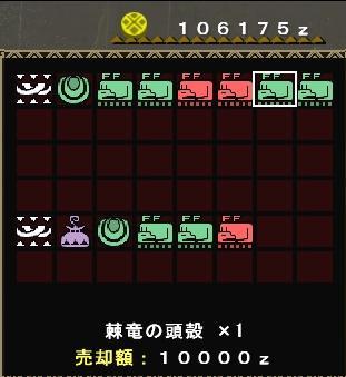 toukaku.jpg