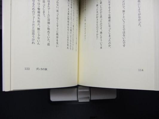 101222.jpg