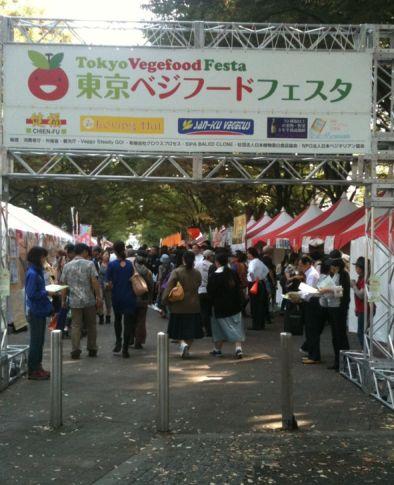 vege_gate2.jpg