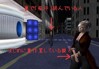 Snap0123_004_20100213220254.jpg