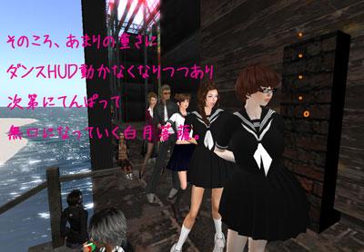Snap0416_022.jpg