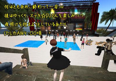 Snap0416_029.jpg
