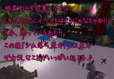 Snap0417_005.jpg