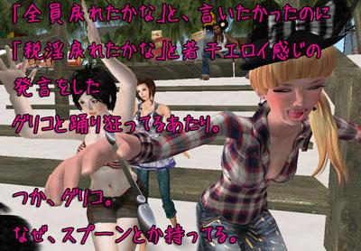 Snap0417_011.jpg