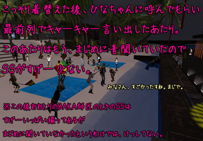 Snap0417_016.jpg