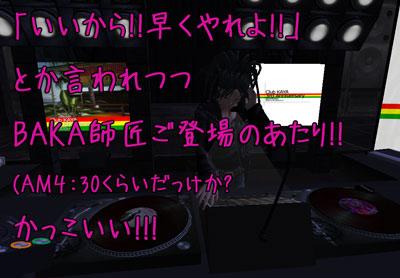 Snap0417_017.jpg