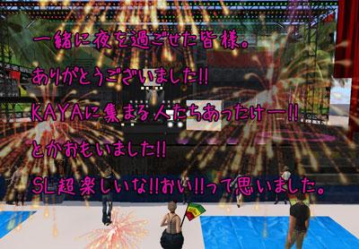 Snap0417_022.jpg