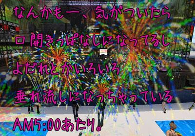 Snap0417_029.jpg