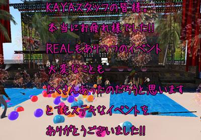 Snap0417_031.jpg