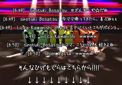 Snap0421_006.jpg