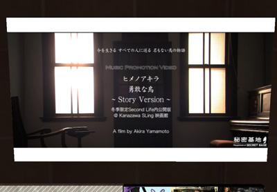 Snap1129_011.jpg