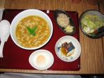 curry-udon-set
