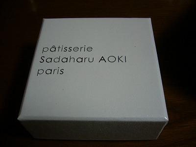 P1440999.jpg