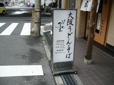 P1470363.jpg