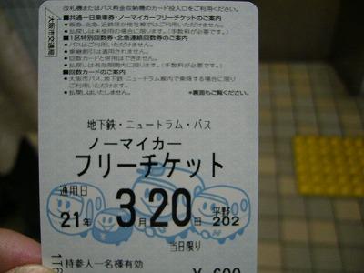 P1470821.jpg
