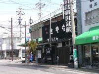kagimoto1