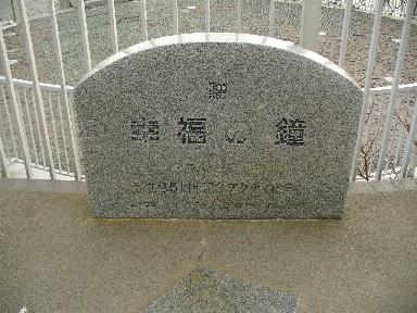 chikyumisaki04.jpg