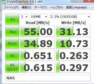 NAS_20120105215743.jpg