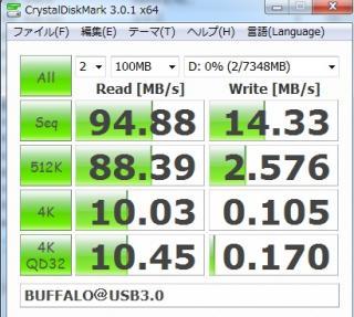 USB30.jpg