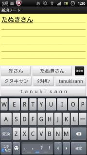 screenshot_2012-03-06_0130.png
