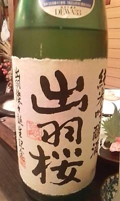 dewazakura0811.jpg