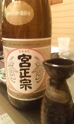 miyamasamune0811.jpg