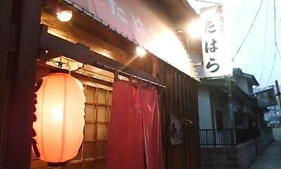 tahara0811.jpg