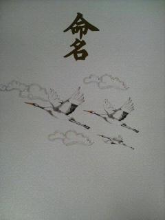 20080921130936