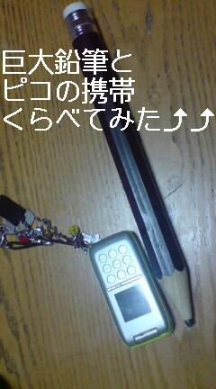 20090118103538