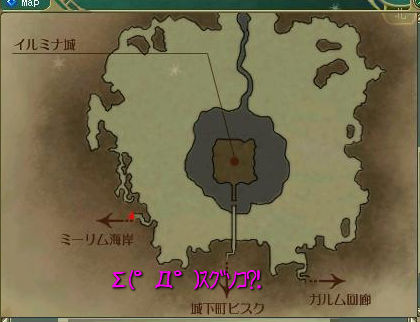 行ってみたら、城下町からすぐのトコじゃんw