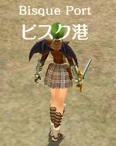 え Σ(゜Д゜)
