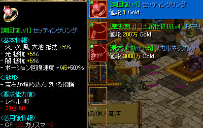 1G――Σ(゚д゚ )―→
