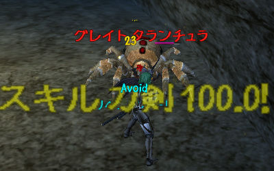 刀剣100!